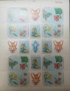 O) 1969 CUBA - CARIBBEAN, SPANISH ANTILLES, CHRISTMAS, FLOWERING PLANTS -