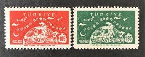 Turkey 1959 #1436-7, MNH.
