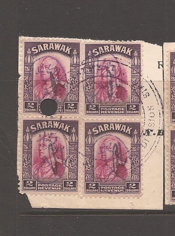 Sarawak Japanese Occupation $2 revenue VFU block of 4 (9dan)
