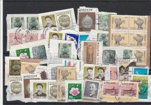 Korea Stamps on Paper Ref 32243