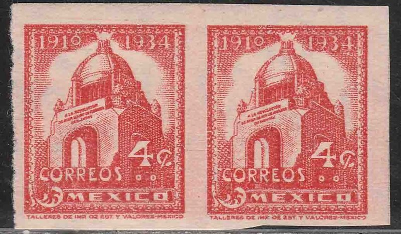 MEXICO 731a, 4¢ MONUMENT TO THE REVOLUTION, IMPERF. PAIR. UNUSED, H OG. VF.