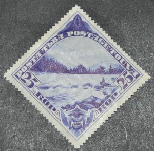 DYNAMITE Stamps: Tannu Tuva Scott #59 – MINT hr
