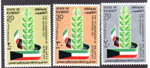 KUWAIT 599-601 MH SCV $3.05 BIN $1.25 NATIONAL DAY