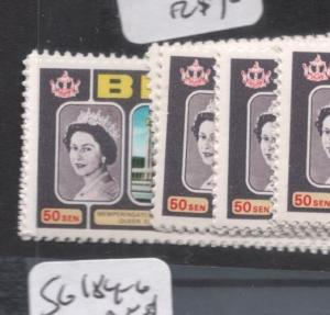 Brunei SG 192-5 Price Is For ONE SET ONLY MNH (9dff)