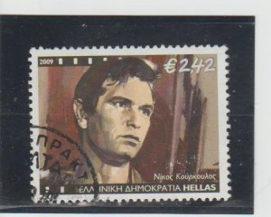 Greece  Scott#  2381  Used  (2009 Nikos Kourkoulos)