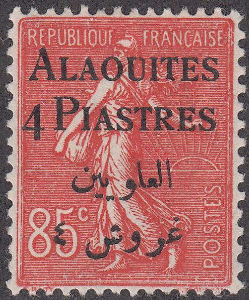 Alaouites #12b France Stamp Surcharged MH