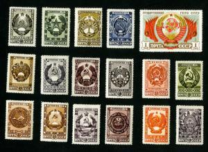 Russia Stamp # 1104-1120 VF OG H Catalogue Value $60.00