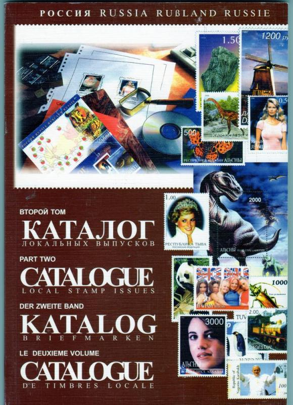 Catalogue Local stamp Issues Russia 1995-1998 (160 Pages)