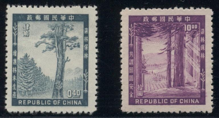CHINA #1096-7, Complete set of 2, unused no gum as issued, VF, Scott $143.50