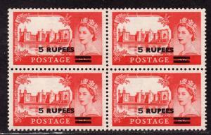 $Oman Sc#93 Jumbo, M/NH, OG, block of 4, Cv. $180