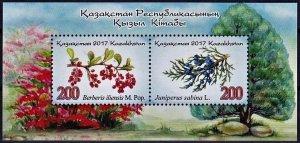 Kazakhstan 2017 MNH Stamps Souvenir Sheet The Red Book Trees Fruits Flowers