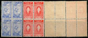 India Travancore Cochin Shell SG12-13 BLK/4 Cat£28 MNH
