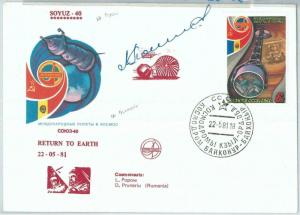 73910 - RUSSIA - POSTAL HISTORY - FDC COVER - SPACE 19858  Signed  POPOV
