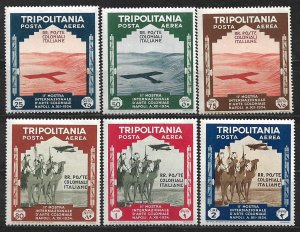 COLLECTION LOT OF 6 TRIPOLITANIA AIR MAIL MH 1934 STAMPS 2 SCAN