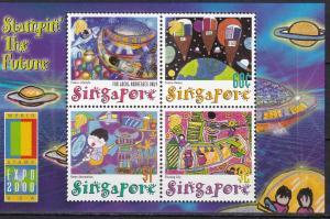 Singapore #946a MNH CV $5.25 (A19311L)