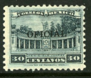 MEXICO O221, 30¢ OFFICIAL. MINT, NH. VF.
