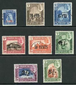 Aden Seiyun SG20/7 1951 set of 8 Fine Used