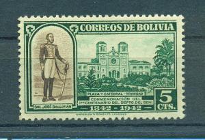 Bolivia sc# 207 mh cat value $4.00