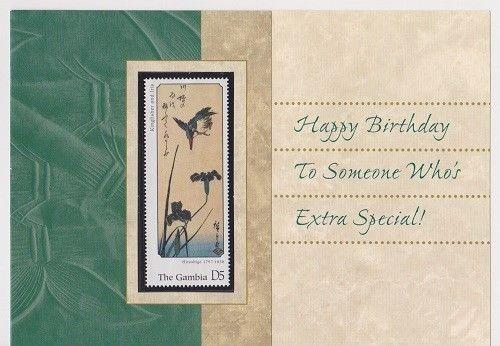 Happy Birthday Card Featuring Scott #1929d from Gambia