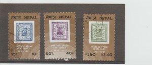 Nepal  Scott#  382-394  Used  (1981 Nepalese Stamp Cent.)