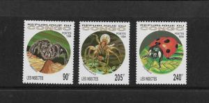 INSECTS - CONGO #1075-77  MNH