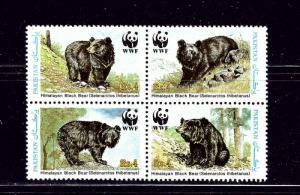 Pakistan 719 MNH 1989 Bears block of 4