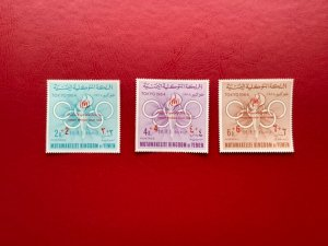 1964 Yemen Summer Olympic Games Mint Overprint