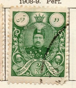 Postes Persanes 1908-09 Early Issue Fine Used 2Kr. NW-98775