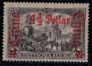 German Offices in China 1906-1913 SC 55 MNH SCV $57.50