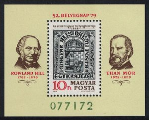 Hungary Rowland Hill Stamp Day MS SG#3270 MI#Block 138A