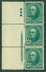 EDW1949SELL : USA 1895 Scott #273 Mint PO Fresh & Well Centered PL # Strip of 3