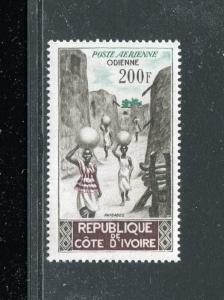 Ivory Coast C19-C20, MNH, Street in Odienne, Village in Main Region 1962 x29198