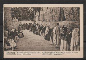 Old Vintage Postcard, Judaica, Jerusalem, Jewish Praying at the Wailing Wall