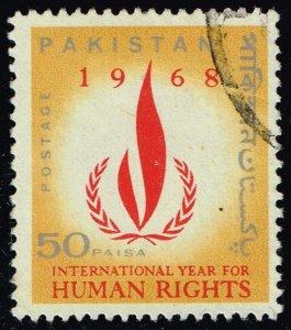 Pakistan **U-Pick** Stamp Stop Box #154 Item 72