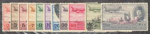 Egypt - 1952 - SC C53-64 - Used - Short set - No C62