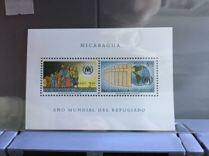 Nicaragua Refugees 1961  mint never hinged stamps sheet R26980