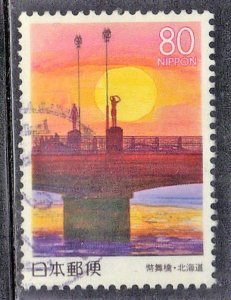 JAPAN SCOTT# Z384 **USED** 80y 2000 PERFECTURE ISSUE  SEE SCAN