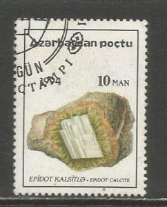 Azerbaijan   #420  Used  (1994)  c.v. $0.50