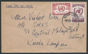 MALAYA 1958 Ecafe Conference set FDC - KL cds..............................46970