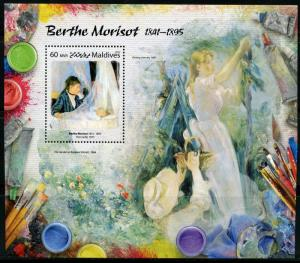 MALDIVES 2017 BERTHE MORISOT PAINTINGS SOUVENIR SHEET MINT NH