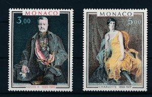 [I2668] Monaco 1981 good set of stamp very fine MNH