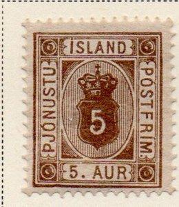 Iceland Sc O5 1876 5 aur brown official stamp mint