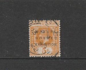 Straits Settlements 1922 Borneo exhibition Opts 5c Script CA Used SG 253