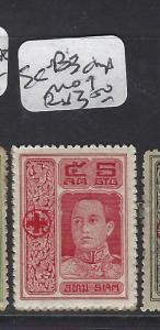 [SOLD] THAILAND (PP1912B)  RAMA   RED CROSS  SCB3     WITH CHOP     MOG