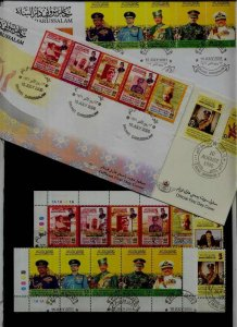 Brunei 3 FDC + 13 used values Royal family