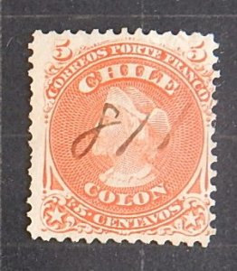 Chile, 1867, Christopher Columbus, SG #45 (2088-Т)