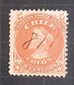 Чили, 1867, Christopher Columbus, SG #45, (2088-Т)