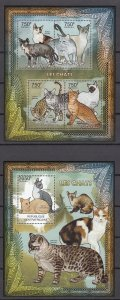 Z2972  2012 central africa republic set of 2 s/s mnh cats #