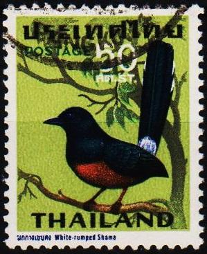 Thailand. 1967 50s S.G.564 Fine Used