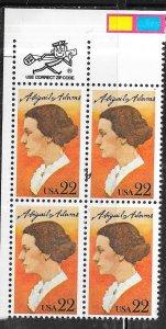 US #2146 22c Abigail Adams ZIP block of 4 (MNH) CV $2.10